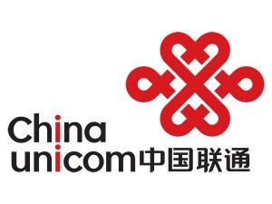 Collaboration with Alibaba and Tencent does not equal investment, says Unicom