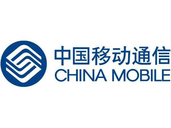China Mobile and Nokia partner to research AI for 5G