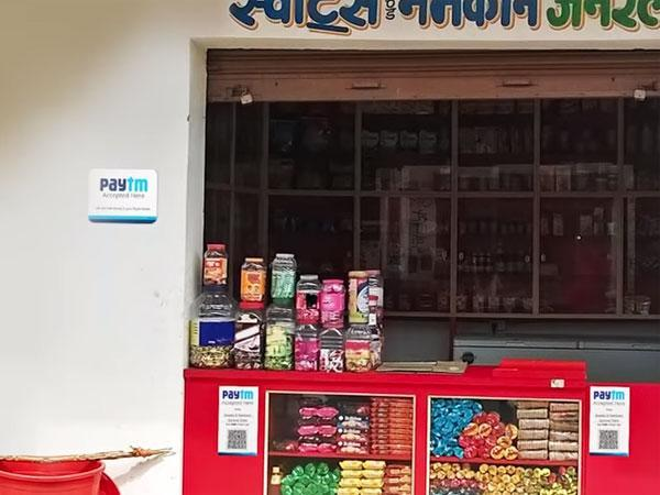 Paytm Financial Services and E-commerce Platform